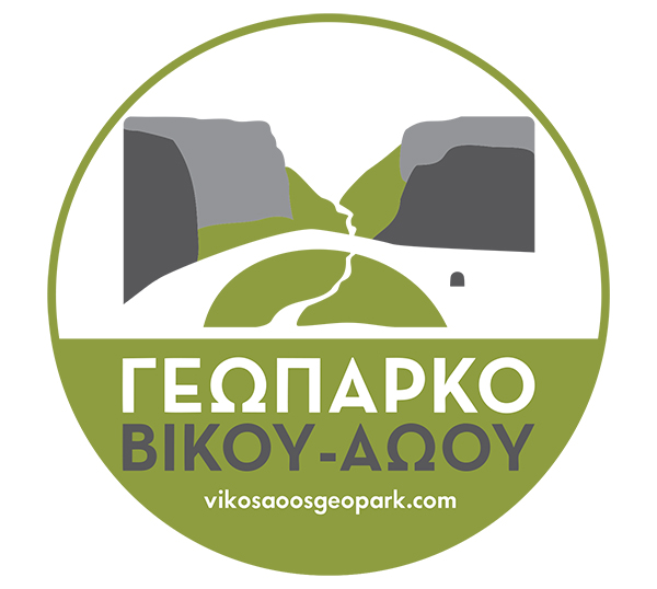 vikos_geopark_sticker_gr
